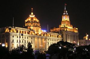 362px-bund_at_night